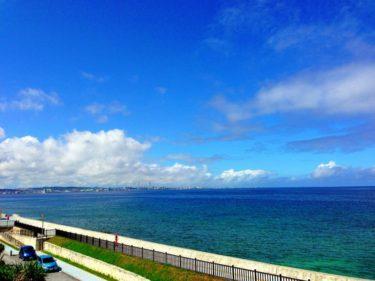 05月27日 – そろそろ沖縄は梅雨明けです