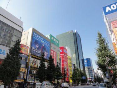 08月31日 – 営業再開・東京出張