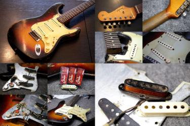 Fender 1961 Stratocaster – 61年製ストラトキャスター ピックアップ交換