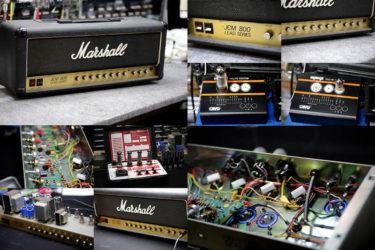 Marshall JCM800 2210 100W – オーバーホール