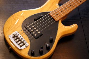 Ernie Ball Musicman Stingray – 電池ボックス交換