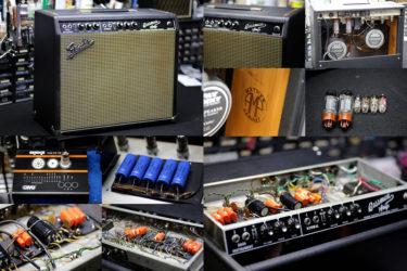 Fender Bassman50 – コンデンサー折れ、アンプリペア