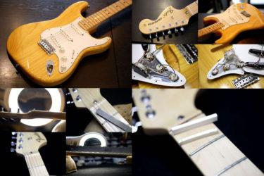 Fender Classic Series 70'S ST – ポット、ナット交換