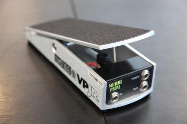 Ernie Ball VP-Jr Volume Pedal modify