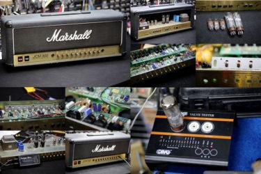 Marshall JCM900 4500 50W – オーバーホール