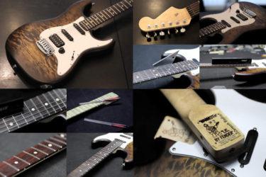 Warmoth オリジナルギター – 組み込み、フレットすり合わせ