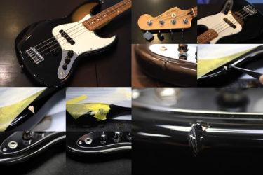 Fender Jazz Bass – 打痕修正 タッチアップ塗装