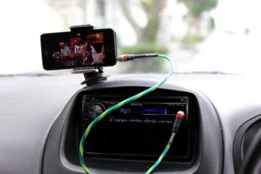"""05月15日 – SPREAD """"RASTA"""" Mini Stereo Cable"""