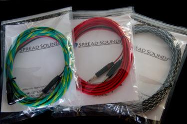 05月16日 – Stereo Y Cable for Donavan Frankenreiter