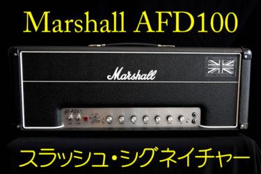 06月27日 – Marshall AFD100 Slash Signature 中古品