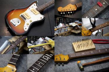 Fender Japan Jazzmaster – フレット交換、ナット交換