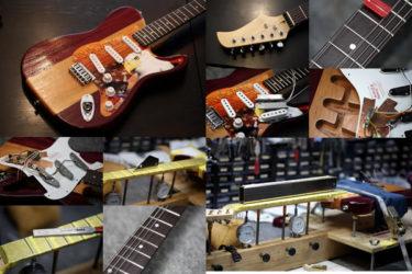 Original Guitar コンポーネントギター – フレットすり合わせ、ピックアップ交換