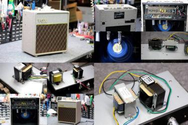 VOX AC4HW1 – 出力トランス交換