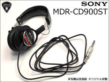 05月16日 – SONY – MDR-7506 MDR-CD900ST 改造