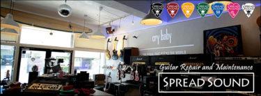 02月19日 – SPREAD SOUND Facebook 始めました!!