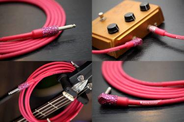 07月12日 – All That PiNK BELDEN 8412 Guitar/Bass Cable