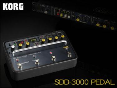 07月15日 – KORG コルグ SDD-3000 PEDAL デジタルディレイ