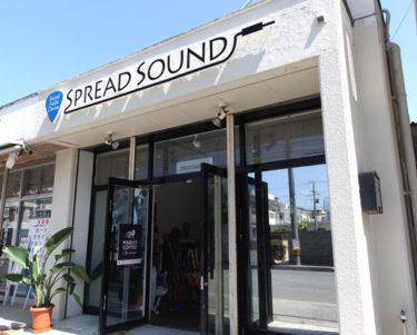 04月28日 – SPREAD SOUND 店舗について