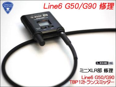 12月07日 – LINE6 G50/G90 ワイアレス TBP12トランスミッター ミニXLR修理